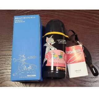 象印 - トムとジェリー ZOJIRUSHI 水筒 新品未使用の非売品