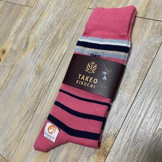 タケオキクチ(TAKEO KIKUCHI)のTAKEO KIKUCHI メンズソックス 紳士用靴下 25〜27cm(ソックス)