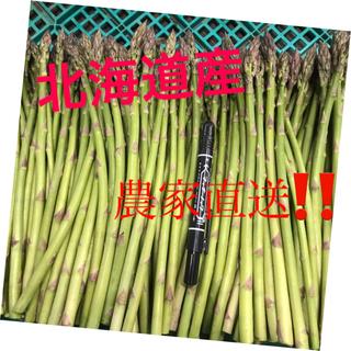 北海道産 グリーンアスパラ1キロ(野菜)