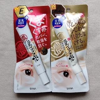 noevir - 豆乳イソフラボン アイクリームN 目元ふっくらクリーム  2本セット