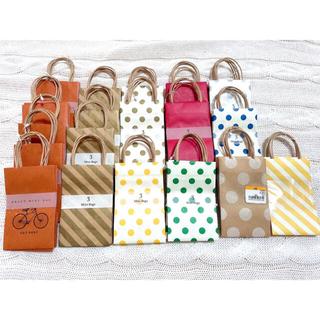 ムジルシリョウヒン(MUJI (無印良品))のラッピング 梱包 プチギフト 包装 プレゼント 贈り物 紙袋 袋 プチギフト(その他)