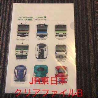 ジェイアール(JR)の新品★未開封品★トレイン美術館★JR東日本★クリアファイル★B(鉄道模型)