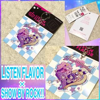 リッスンフレーバー(LISTEN FLAVOR)の【新品/LISTEN FLAVOR】SHOW BY ROCK!!コラボアクキー(キャラクターグッズ)