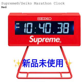 シュプリーム(Supreme)の【新品未使用】Supreme®/Seiko Marathon Clock (置時計)