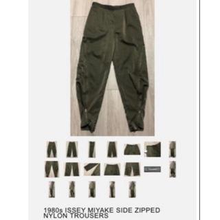 イッセイミヤケ(ISSEY MIYAKE)の80s issey miyake pants(その他)