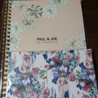 ポールアンドジョー(PAUL & JOE)のPAUL & JOE・リングノート&メモノート(ノート/メモ帳/ふせん)