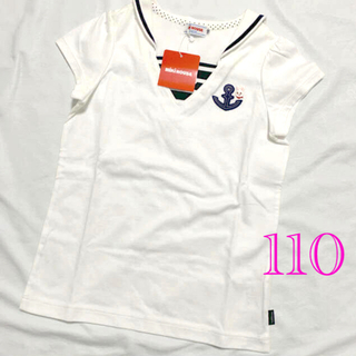 ミキハウス(mikihouse)の【未使用品】ミキハウス うさこちゃんセーラーカラー半袖T 110(Tシャツ/カットソー)