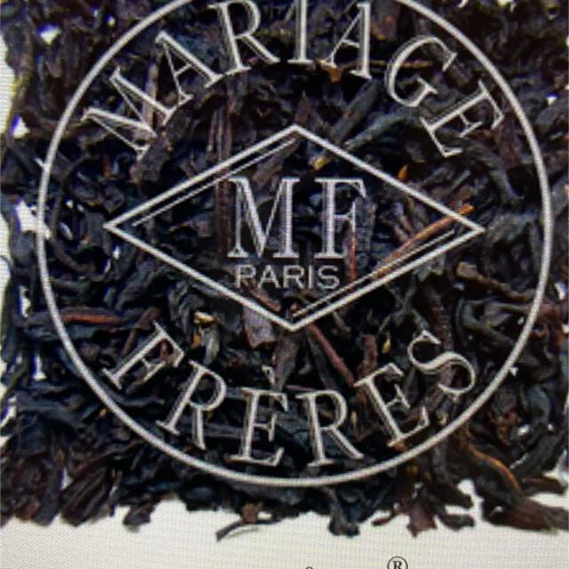 DEAN & DELUCA(ディーンアンドデルーカ)のマリアージュフレール マルコポーロ&フレンチブルー 2点セット紅茶 TWG缶 食品/飲料/酒の飲料(茶)の商品写真