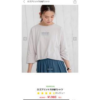 coen - coen 7部袖シャツ