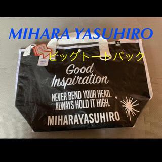 ジーユー(GU)のミハラヤスヒロ GU コラボ トートバック 黒 新品未使用 ブラック(トートバッグ)