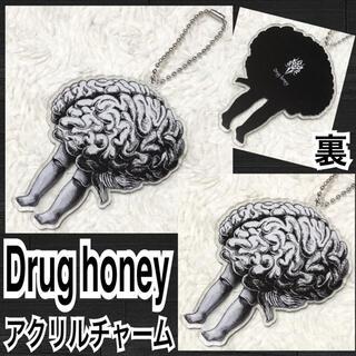 【新品/Drug honey】アクリルチャーム/臓器移植(脳ミソ)(キーホルダー)