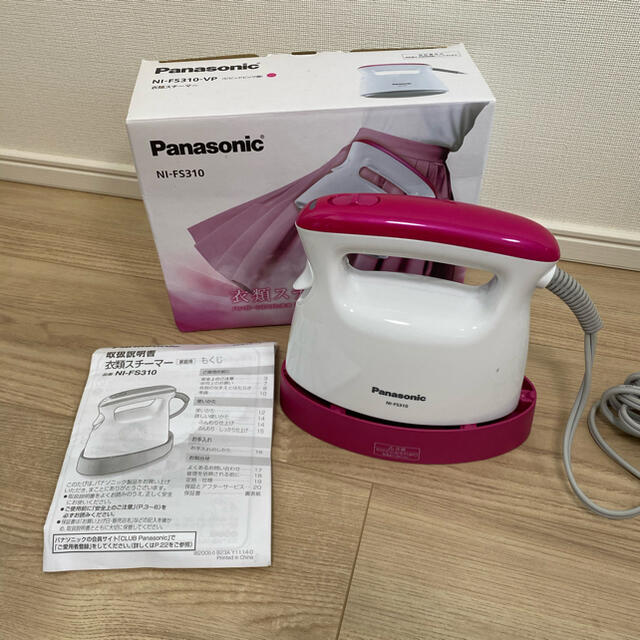 Panasonic(パナソニック)のPanasonic 衣類スチーマー NI-FS310-VP スマホ/家電/カメラの生活家電(アイロン)の商品写真