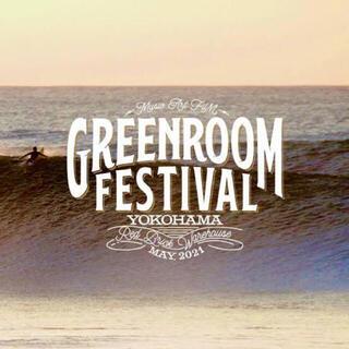 GREENROOM (グリーンルーム) チケット 5/22 2枚(音楽フェス)