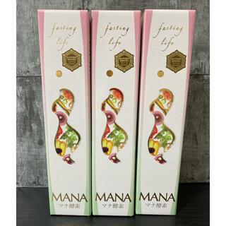 新品未開封  MANA マナ酵素ドリンク×3本セット ファスティング用飲料(その他)