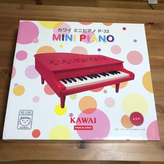 cawaii - 【未使用品】KAWAI カワイ ミニピアノ 赤 レッド P-32