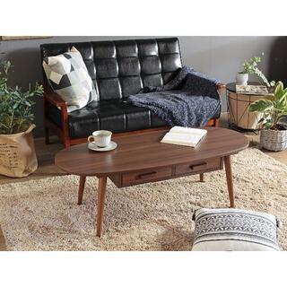1人暮らしに最適!木製 引き出し付きテーブル ブラウン色 幅110cm(ローテーブル)