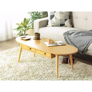 1人暮らしに最適!木製 引き出し付きテーブル ナチュラル色 幅110cm(ローテーブル)