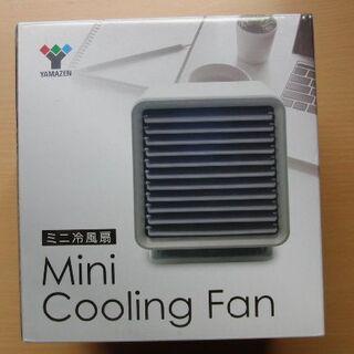 ヤマゼン(山善)の山善 ミニ冷風扇 卓上用小型扇風機 FMR-40(扇風機)
