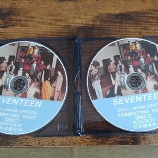 セブンティーン(SEVENTEEN)のSEVENTEEN ファンミーティング「HARE」DVD(ミュージック)