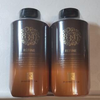 レフィーネ(Refine)のレフィーネ白髪染め ヘア カラートリートメント 2本セット(白髪染め)