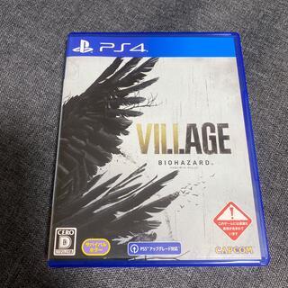 バイオハザード ヴィレッジ PS4(家庭用ゲームソフト)