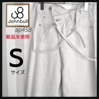 ジョンブル(JOHNBULL)の【新品】Johnbull サスペンダータイパンツ AP458 ホワイト デニム(サロペット/オーバーオール)