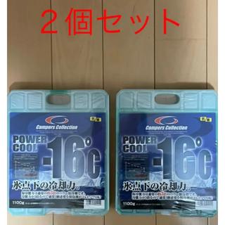 ヤマゼン(山善)の山善 保冷剤 1100g キャンパーズコレクション 2個セット(その他)
