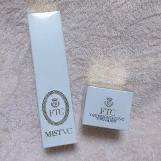 エフティーシー(FTC)の送料無料 FTC ミスト状美容液 美容クリーム(美容液)