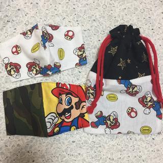 マリオ コイン インナーマスク  巾着袋(外出用品)