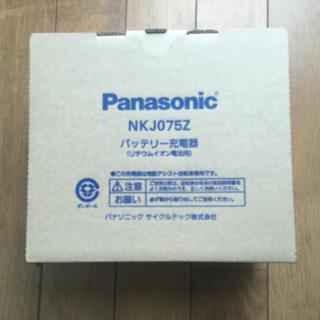 パナソニック(Panasonic)のPanasonic パナソニック NKJ075Z 電動自転車用バッテリー充電器(その他)