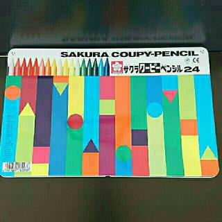 サクラ(SACRA)のサクラ クーピーペンシル 24(クレヨン/パステル)