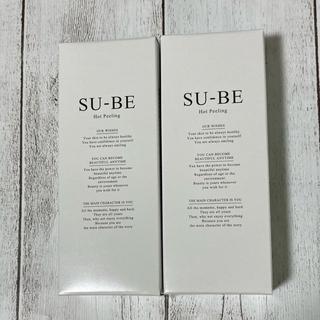 二個セットSU-BE(スーベ)イボ除去ホットピーリングジェル 新品未開封♡♡(ゴマージュ/ピーリング)