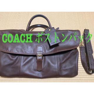 コーチ(COACH)の超美品 1回のみ使用 コーチ COACH ボストンバッグ ヘビーレザー 本革(ボストンバッグ)