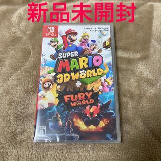 ニンテンドースイッチ(Nintendo Switch)の【新品】スーパーマリオ 3Dワールド + フューリーワールド(家庭用ゲームソフト)