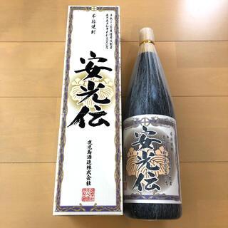 安光伝 本格 芋焼酎 受賞記念酒 特別限定品 1800ml(焼酎)