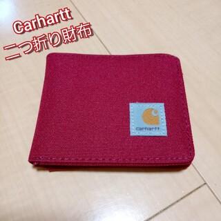 カーハート(carhartt)の【大人気】Carhartt カーハート ロゴ入り 二つ折り財布 レッド 新品(折り財布)