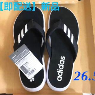 アディダス(adidas)のadidas  ビーチサンダル (ビーチサンダル)