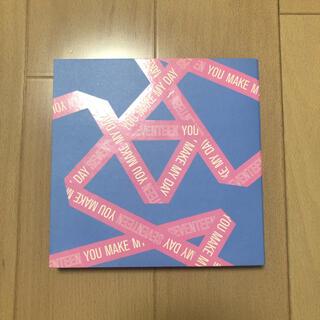 セブンティーン(SEVENTEEN)のseventeen minialbum 『YOU MAKE MY DAY』(K-POP/アジア)
