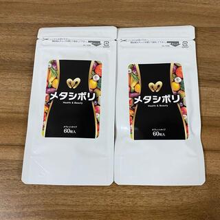 メタシボリ 950個(ダイエット食品)