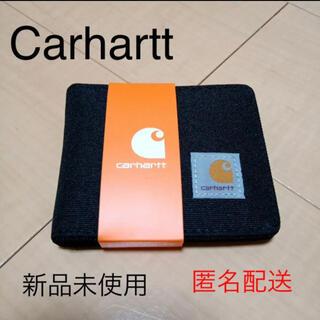 カーハート(carhartt)の【新品】Carhartt 二つ折り財布 カーハート ブラック 男女兼用(折り財布)
