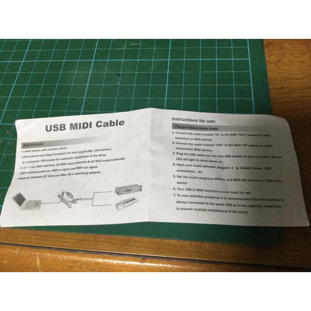 USB MIDICable 楽器のDTM/DAW(MIDIコントローラー)の商品写真