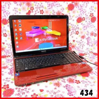 トウシバ(東芝)の人気レッド♪ノートパソコン本体♪Corei5♪新品SSD♪Windows10(ノートPC)