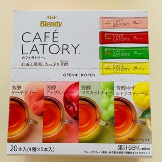 エイージーエフ(AGF)の【2箱セット】ブレンディ カフェラトリー フレーバーティー(茶)