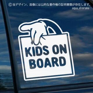 キッズオンボード/KIDS ON BOARD:ハンドデザイン/WH(外出用品)