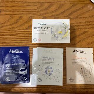 メルヴィータ(Melvita)のMelvitaの試供品 5点とクーポン(サンプル/トライアルキット)