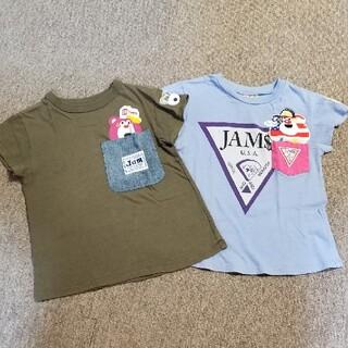 ジャム(JAM)のよっしー様専用(Tシャツ/カットソー)