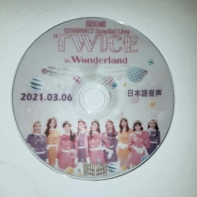 Waste(twice)(ウェストトゥワイス)のTWICE wonderLAND 高画質 エンタメ/ホビーのDVD/ブルーレイ(ミュージック)の商品写真