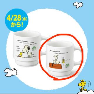モスバーガー(モスバーガー)のモスバーガー スヌーピーマグカップ(その他)