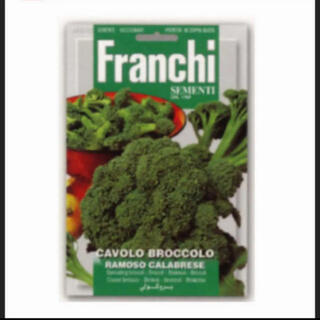 Franchi社*カラブリーゼ 種(野菜)
