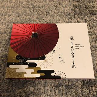 アラシ(嵐)の嵐/ARASHI LIVE TOUR 2015 Japonism〈2枚組〉(ミュージック)